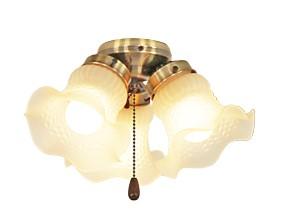 Deckenventilator Leuchte 3 MP 3 Tulpen